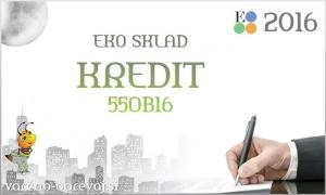 Eko sklad kredit 2016 - javni poziv 55OB16